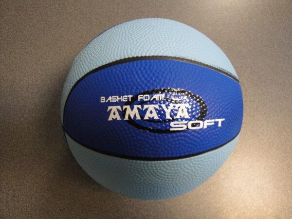 Basket foam ball Amaya, d=19 cm